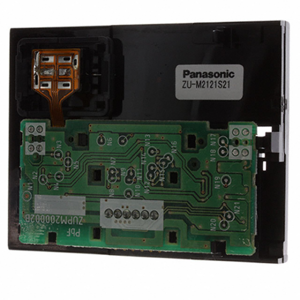 Panasonic - ATG ZU-M2121S21