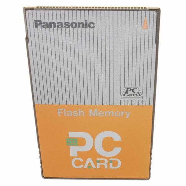 Panasonic - BSG BN-10MHF3CE